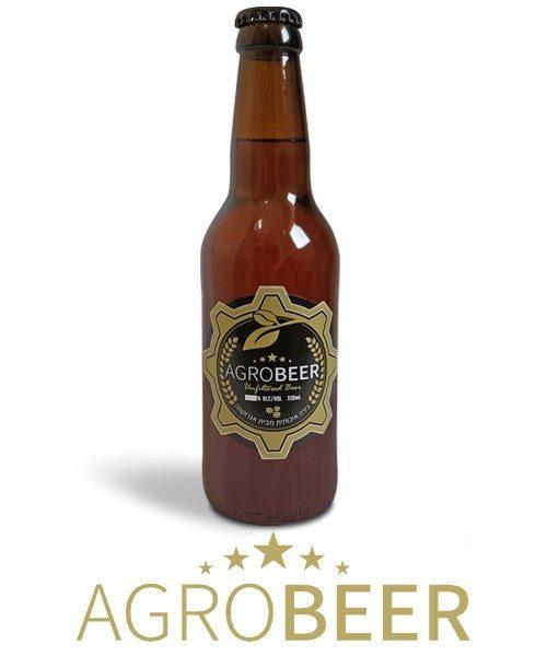 agrobeer אגרו בירה