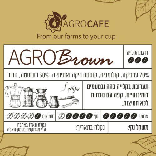 אגרו Brown